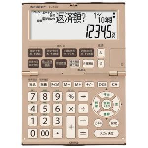 シャープエレクトロニクスマーケティング 金融電卓 EL-K632X|tag