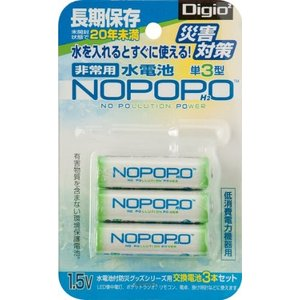 Nakabayashi(ナカバヤシ)水電池DIGIO2/交換用3P NWP−3−D|tag