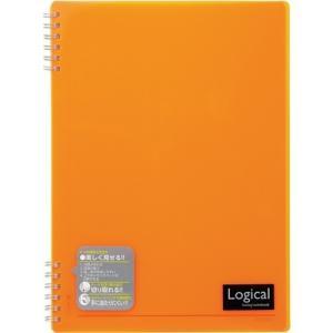 ナカバヤシ スイングロジカル Wリング ノートB5 NW-B506-OR オレンジ|tag