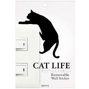 東洋ケース Wall Story ウォールストーリー ウォールステッカー CAT LIFE 落ちそう WS-CAT-05の商品画像 ナビ