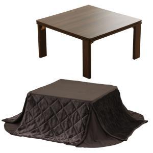 アイリスプラザ こたつ テーブル + かけ布団 2点セット 正方形 68cm×68cm 天板リバーシ...