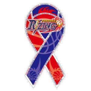 リボンマグネット RibbonMagnet ライジング福岡 FUKUOKA RIZING bjリーグ バスケットシリーズ メール便で送料無料|tahiti-surf