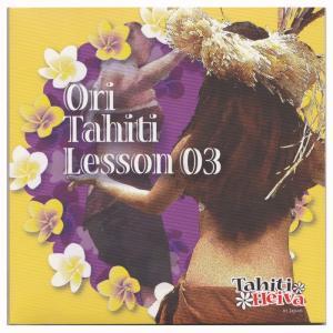 タヒチアンCD Ori Tahiti Lesson3 オリタヒチ レッスンCD 全17曲 タヒチアンダンス クロネコDM便で送料100円|tahiti-surf