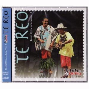 タヒチアンCD TE REO Tahiti Heiva in Japan Vol.3  タヒチ ヘイヴァ イン ジャパン 3 タヒチアンダンスミュージック 歌詞付 DM便で送料100円|tahiti-surf