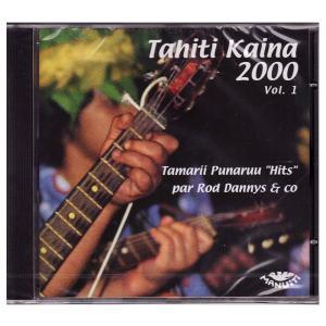 タヒチアンCD Tamarii Punaruu/Tahiti Kaina 2000 Vol.1 クロネコDM便で送料100円 tahiti-surf