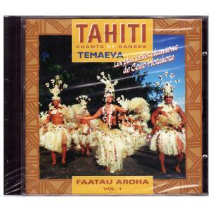 タヒチアンCD COCO HOTAHOTA TEMAEVA/FAATAU AROHA vol. クロネコDM便で送料100円|tahiti-surf