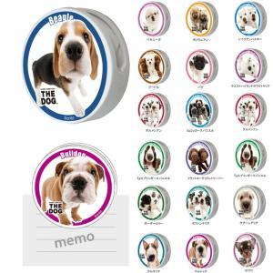 DM便で送料100円 マグネット クリップ クリップマグネット dog 犬 ドッグ THE DOG アクセサリー tahiti-surf