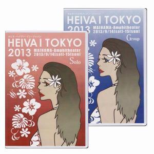タヒチアンダンスDVD HEIVA I TOKYO 2013 第8回 2013年9月13日・14日東京大会の公式DVD タヒチアンダンス |tahiti-surf