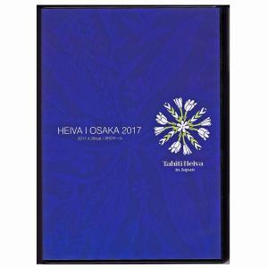 DVD 第8回 タヒチ・ヘイヴァ・イン・大阪WEST 2017 osaka 公式DVD 4枚組み Tahiti Heiva in Japan WEST 浪切ホール タヒチアンダンス 送料無料|tahiti-surf
