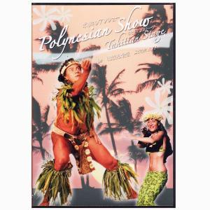 タヒチアンDVD in 日比谷公会堂  ポリネシアンショウ タヒチアン Temaeva テマエバ タヒチアンダンス メール便で全国送料100円|tahiti-surf