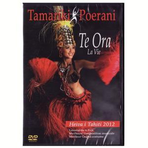 タヒチアンダンスDVD Tamariki Poerani Te Ora  タマリキ ポエラニ タヒチアンダンス  メール便で全国送料100円|tahiti-surf