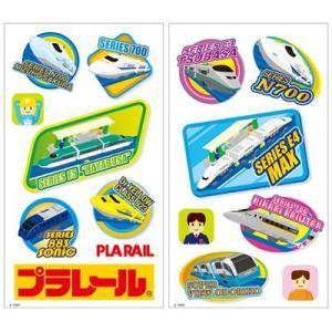 ウォールステッカー はってはがせるトレインシリーズ PLARAIL ルームメイツ  tahiti-surf