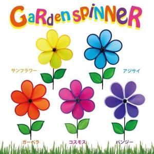 GARDEN SPINNER ガーデンスピナー 風車 5色 WIND MILL ガーデニング アウトドア 店頭ディスプレイ デコレーション ローラ|tahiti-surf