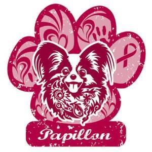 セール品 リボンマグネット パウリボン HAPPY DOG パピヨン Lサイズ ドッグシリーズ レトロハワイ風 盲導犬 メール便で送料無料  tahiti-surf
