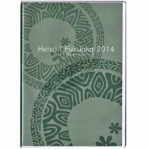 DVD 第1回 タヒチ・ヘイヴァ・イン・ジャパン 福岡大会 2014 公式DVD 2枚組み Tahiti Heiva in Japan タヒチアンダンス |tahiti-surf