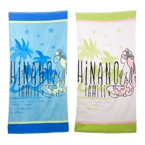 HINANO TAHITI  ヒナノタヒチ タオル ホワイト サックス WAIKOKOS ビーチタオル|tahiti-surf