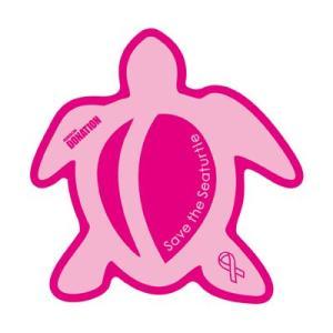 ホヌリボンマグネット ホヌ型  ピンク/ピーチ L-size RibbonMagnet 亀 メール便で送料100円|tahiti-surf