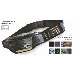 ベルト型ポーチ HOLDTUBE A-FIELD ホールドチューブ エーフィールド iPhone6 plus対応 ウエストポーチ ウエストバッグ iPhoneケース スマホケース 送料無料|tahiti-surf|06