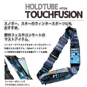 ベルト型ポーチ HOLD TUBE FUSION ホールドチューブ フュージョン ウェストポーチ 送料無料※但し沖縄県、離島へのお届けは別途料金|tahiti-surf