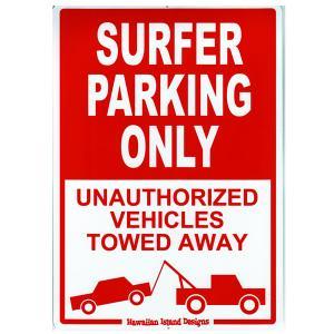 Hawaiian Sign Board ハワイアンサインボード SURFER PARKING ONLY 看板 ハワイアン雑貨 |tahiti-surf
