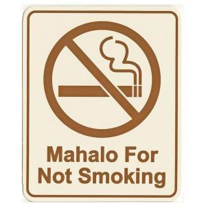 Hawaiian Sign Board ハワイアンサインボード Mahalo For Not Smoking 看板 ハワイアン雑貨 |tahiti-surf