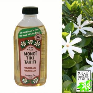 タヒチ産 タヒチモノイティアレオイル 120ml(バニラ) MONOI TIKI TAHITI VANILLE 化粧油 MADE IN TAHITI モノイオイル DM便不可|tahiti-surf