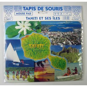 マウスパッド(MOUSE PAD)tahiti クロネコDM便で送料100円 セール品|tahiti-surf