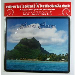 マウスパッド(MOUSE PAD)ボラボラ島 クロネコDM便で送料100円 セール品|tahiti-surf