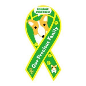 リボンマグネット RibbonMagnet ドッグシリーズ ウェルシュコーギー PEMBROKE WEISHCORGI 犬 売上の一部が募金に メール便で送料無料|tahiti-surf