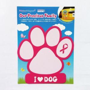 リボンマグネット ドッグシリーズ パウリボン ピンク/ライトピンク Lサイズ DOG 売上の一部が募金 支援 盲導犬 介助犬 動物愛護 メール便で送料無料|tahiti-surf