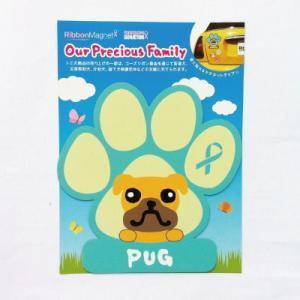 リボンマグネット ドッグシリーズ パウリボン パグ Lサイズ DOG 売上の一部が募金 支援 盲導犬 介助犬 動物愛護 メール便で送料無料 tahiti-surf