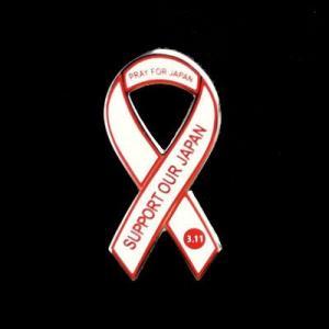 リボンピンバッジ Ribbon Donation 東日本大震災支援リボンピンバッジ 日本赤十字社 寄付 義援金 被災地復興 RibbonPins バッチ メール便で送料無料|tahiti-surf