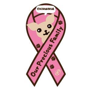 リボンステッカー Ribbon Sticker/ドッグシリーズ  チワワ(ピンク)シール DOG 犬  売上の一部が募金に メール便で送料100円|tahiti-surf