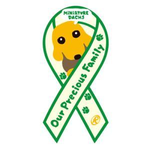 リボンステッカー Ribbon Sticker/ドッグシリーズ  ミニチュアダックス(グリーン)シール DOG 犬  売上の一部が募金に メール便で送料100円|tahiti-surf