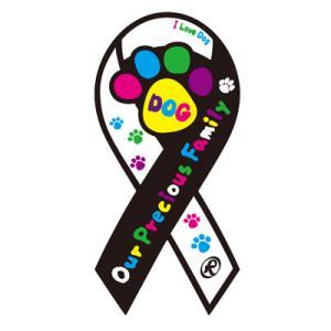 リボンステッカー Ribbon Sticker ドッグシリーズ  ドッグフットシール DOG 犬  売上の一部が募金に メール便で送料100円|tahiti-surf