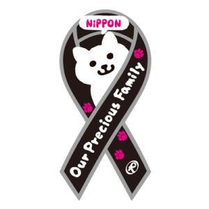 リボンステッカー Ribbon Sticker/ドッグシリーズ  日本犬(ブラック)シール DOG 犬  売上の一部が募金に メール便で送料100円 tahiti-surf