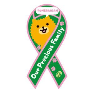 リボンステッカー Ribbon Sticker/ドッグシリーズ  ポメラニアン(グリーン)シール DOG 犬  売上の一部が募金に メール便で送料100円|tahiti-surf