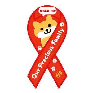リボンステッカー Ribbon Sticker/ドッグシリーズ  柴犬(レッド)シール DOG 犬  売上の一部が募金に メール便で送料100円|tahiti-surf