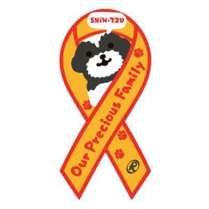 リボンステッカー Ribbon Sticker/ドッグシリーズ  シーズー(オレンジ)シール DOG 犬  売上の一部が募金に メール便で送料100円|tahiti-surf