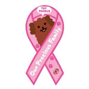 リボンステッカー Ribbon Sticker/ドッグシリーズ  トイプードル(ピンク)シール DOG 犬  売上の一部が募金に メール便で送料100円 tahiti-surf