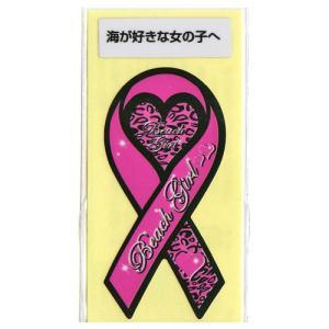 リボンステッカー RibbonSticker ビーチガールNEW Beach Girl シール メール便で送料100円|tahiti-surf
