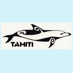 ステッカー ドルフィンステッカー TAHITIロゴ (転写タイプ) ブラックとホワイトの2種類 シール イルカ dolphin タヒチ クロネコDM便で送料100円|tahiti-surf