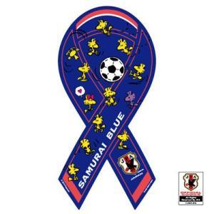 リボンマグネット RibbonMagnet ウッドストック × サッカー日本代表 コラボ サムライブルー レビューを書いてポイント3倍 メール便で送料無料|tahiti-surf