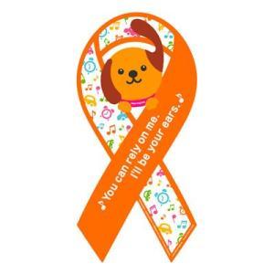 リボンステッカー Ribbon Sticker 聴導犬普及支援  音符でルンルンver DOG 犬  売上の一部が募金に メール便で送料100円|tahiti-surf