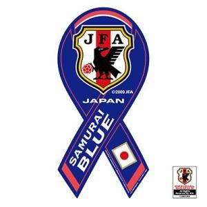 リボンマグネット RibbonMagnet サッカー日本代表チームモデル SAMURAI BLUE2014 サムライブルー レビューを書いてポイント3倍 メール便で送料無料|tahiti-surf