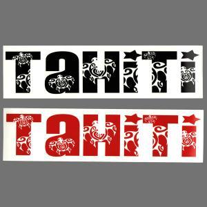 ステッカー TaHiTiステッカー (シール) タヒチ&ホヌ クロネコDM便で送料100円|tahiti-surf
