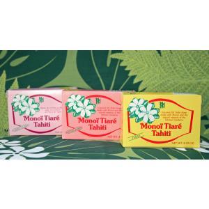 MONOI TIARE TAHITI タヒチ産 タヒチモノイティアレ 石鹸 セール 3個セットティアレ イランイラン タヒティアンジャスミン メール便不可|tahiti-surf