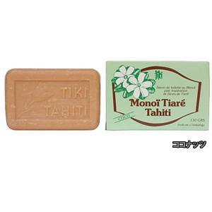 MONOI TIARE TAHITI タヒチ産 タヒチモノイティアレ石鹸 ココナッツ COCO モノイオイル使用 100%植物成分 原産国タヒチ島 メール便不可|tahiti-surf