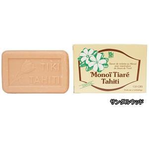 MONOI TIARE TAHITI タヒチ産 タヒチモノイティアレ石鹸 サンダルウッド sandalwood モノイオイル使用 100%植物成分 原産国タヒチ島 メール便不可|tahiti-surf