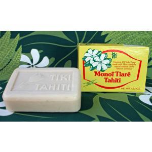 MONOI TIARE TAHITI タヒチ産 タヒチモノイティアレ石鹸 ティアレ 石けん タヒチ モノイオイル使用 100%植物成分 原産国タヒチ島 メール便不可|tahiti-surf